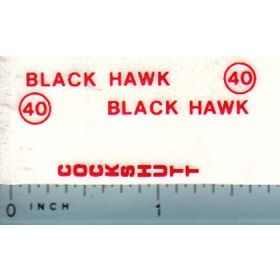 Decal 1/16 Decal Cockshutt Black Hawk 40
