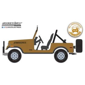 1/64  Jeep CJ-7 30th Anneversary Jamboree