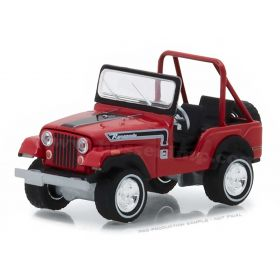 1/64 Jeep CJ5 Renegade 1974