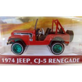 1/64 Jeep CJ5 Renegade 1974 Chase Unit