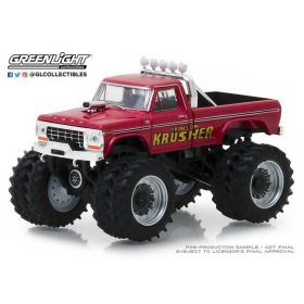 1/64 Ford Pickup F-250 1973 Krimson Krusher Series 2
